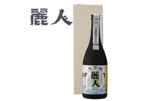 【麗人】大吟醸1999-2000収穫醸造年度 大古酒