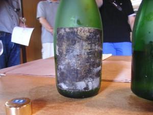 昭和の吟醸酒