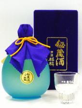 麒麟秘蔵酒