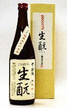 麒麟生酛本醸造
